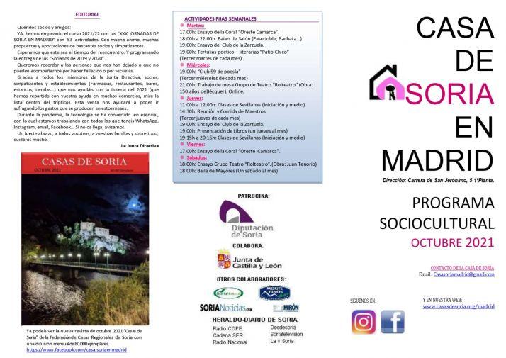 La Casa de Soria en Madrid comienza el curso con numerosas actividades | Imagen 1